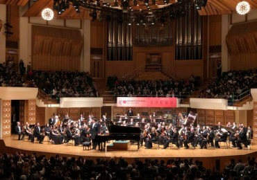 Denis Matsuev/State Academic Symphony Orchestra of Russia/Kristjan Järvi at the Hong Kong Arts Festival